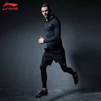 Li Ning fitness suit male gym sportswear running quick-drying clothes training suit tights morning run five-piece
