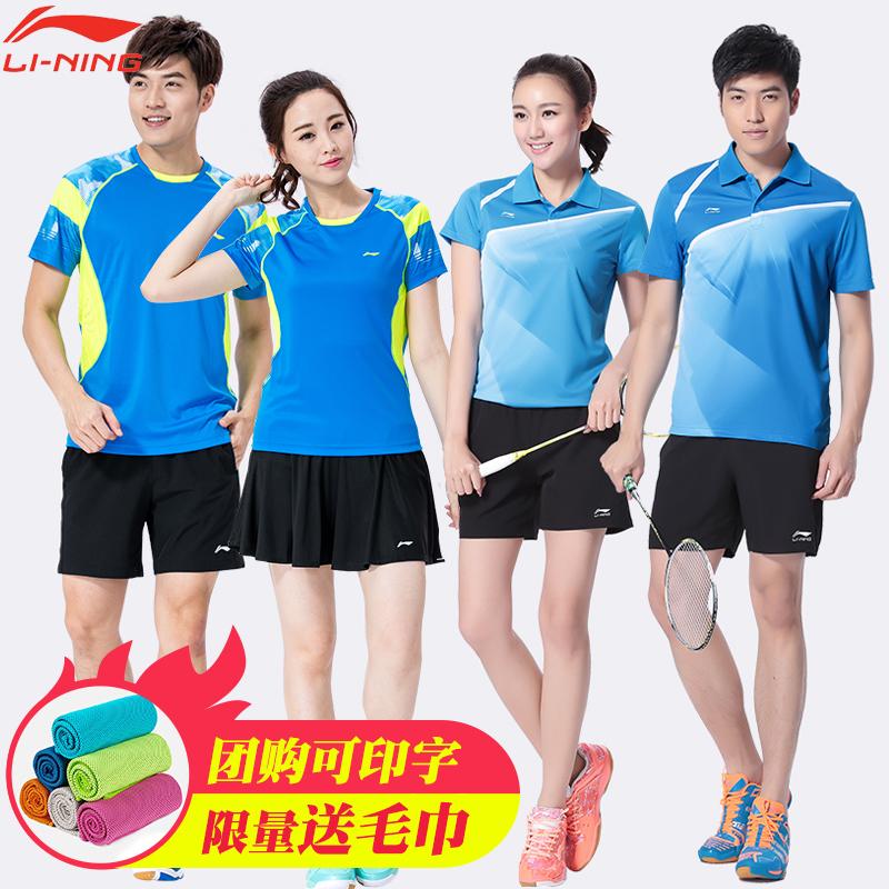 李宁羽毛球服男女运动服套装