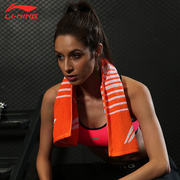 Li Ning sports towel badminton yoga basketball running gym wipes cotton towel cotton sweat absorbent adult