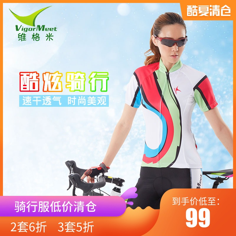 Одежда для велоспорта / Аксессуары Артикул 535737709310