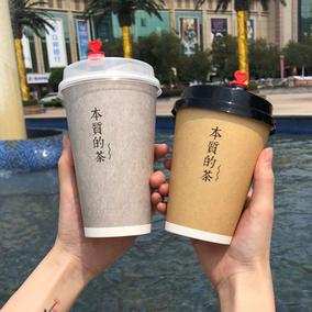百优翔一次性网红奶茶纸杯商用带盖热饮咖啡纸杯仿牛皮纸杯500ml