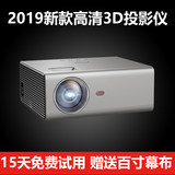 Rigal 瑞格尔 RD-825 office projector 3D HD mobile phone projector home wireless wifi micro 4K small home theater 1080P Android Apple smart home theater