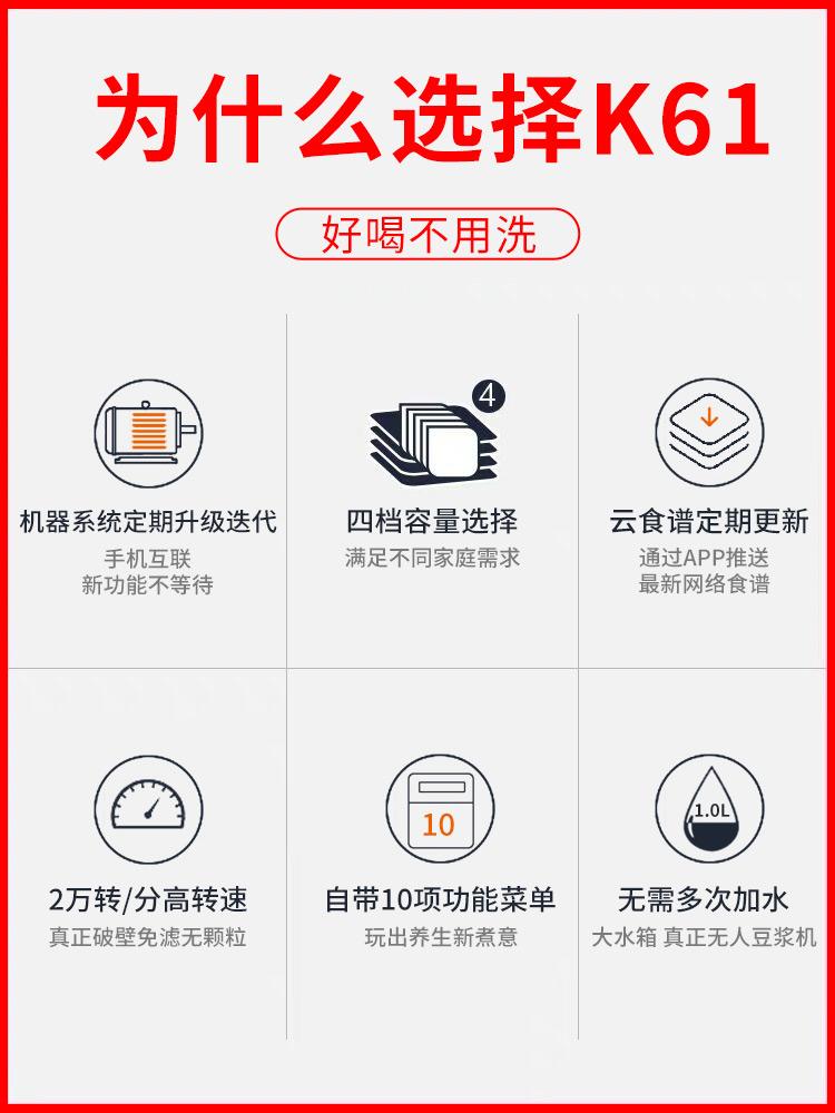 九阳免洗破壁豆浆机K61不用手洗家用全自动小型煮官方旗舰店正品