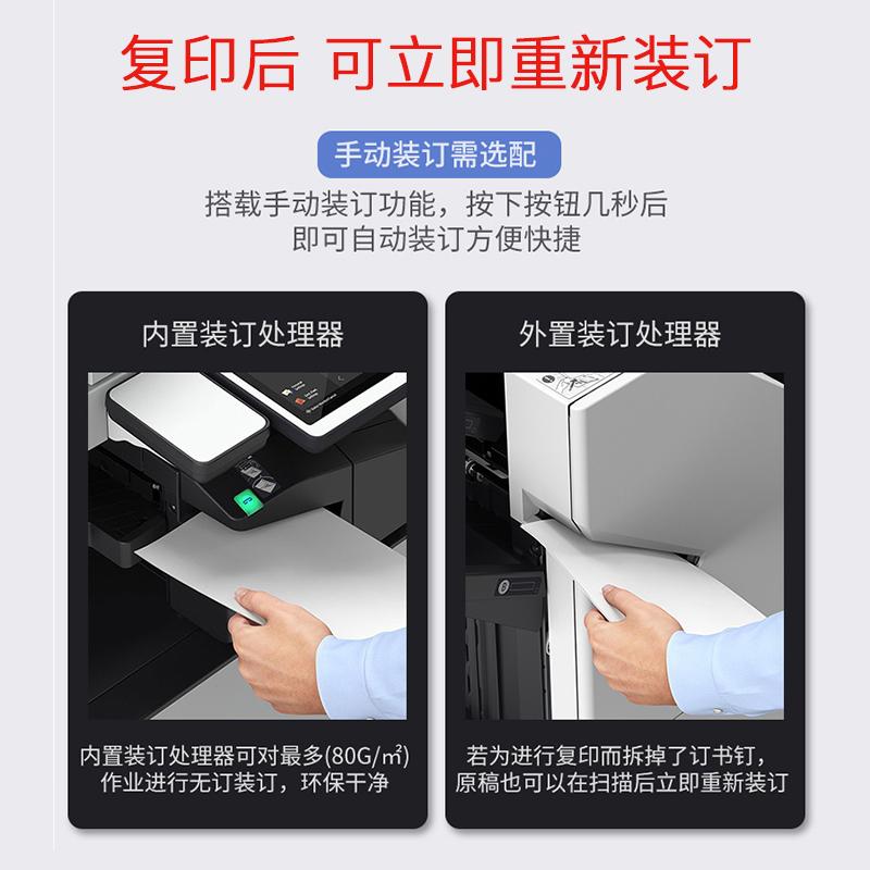 佳能c3530彩色复印机双面打印复印扫描多功能一体机大型商用办公