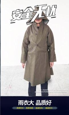 正品65式带袖雨衣长款劳保连体雨衣大袍军绿士兵帆布抗洪大褂雨衣