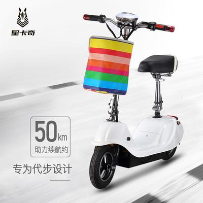 小海豚迷你电动车女性电动滑板车成人电瓶车折叠小型踏板车代步车