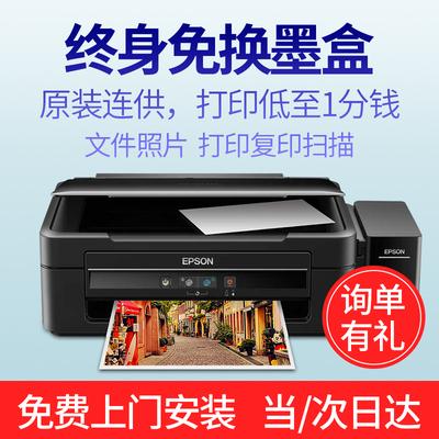 爱普生L383/L3119彩色喷墨多功能打印机复印一体机照片小型家用学生办公连供