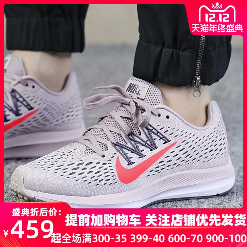 Nike耐克女鞋2019秋季新款AIR ZOOM缓震运动休闲鞋低帮防滑跑步鞋
