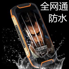 路虎5.3寸正品全网通4G+移动电信军工老人超长待机三防智能手机