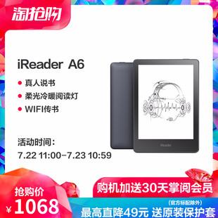 A6电纸书听书纯平6英寸电子书墨水屏有声读书小说识字PDF便携式学生 新品 掌阅ireader 电子书阅读器