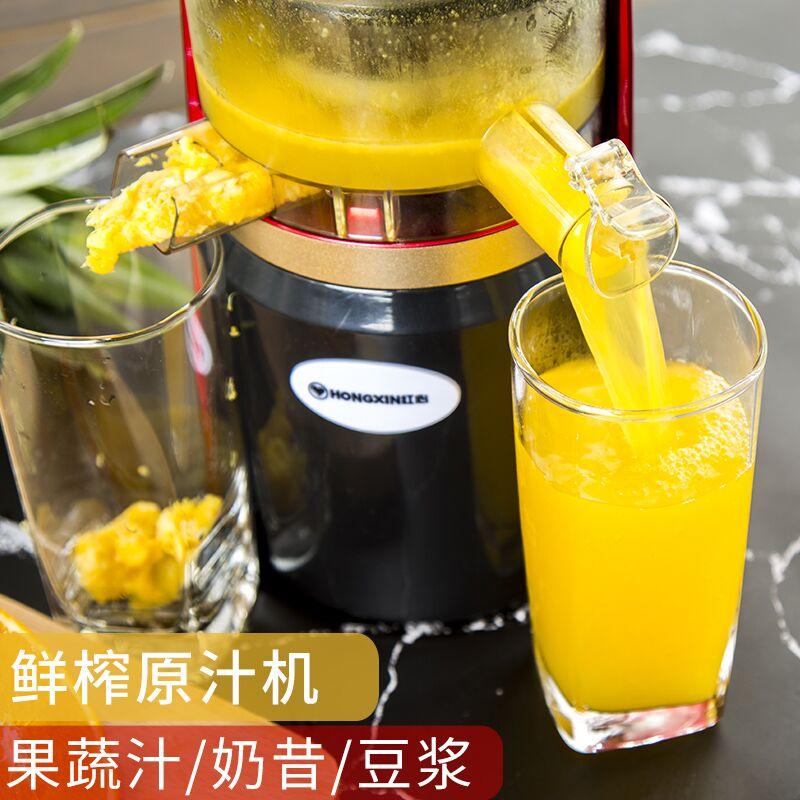 榨汁机家用水果全自动小型果蔬果肉渣汁分离多功能原汁机炸果汁机