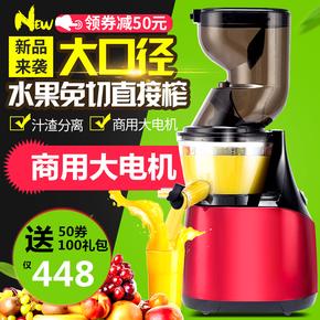 大口径商用原汁机榨汁机家用全自动果蔬多功能汁渣分离慢速果汁机