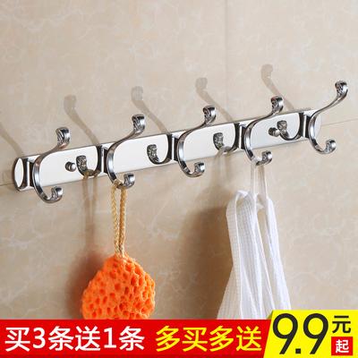 卫浴挂件墙上挂衣服架子卫生间不锈钢挂衣钩浴室壁挂毛巾排钩挂钩