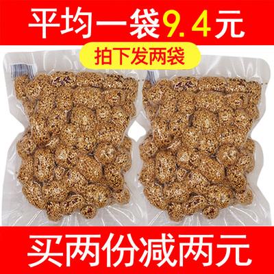 芝麻脆枣250g*2袋香酥脆枣无核酥脆新疆灰枣嘎嘣脆红枣干零食包邮