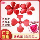 Лепестки цветов Артикул 581611487877