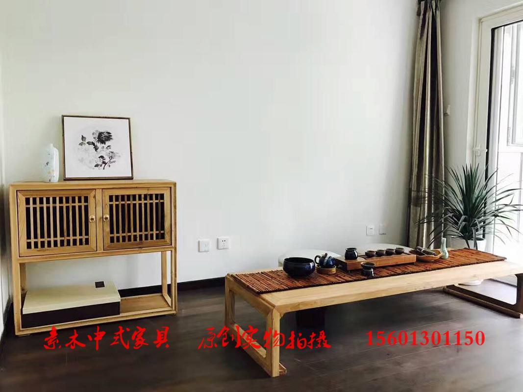 客厅老榆木家具