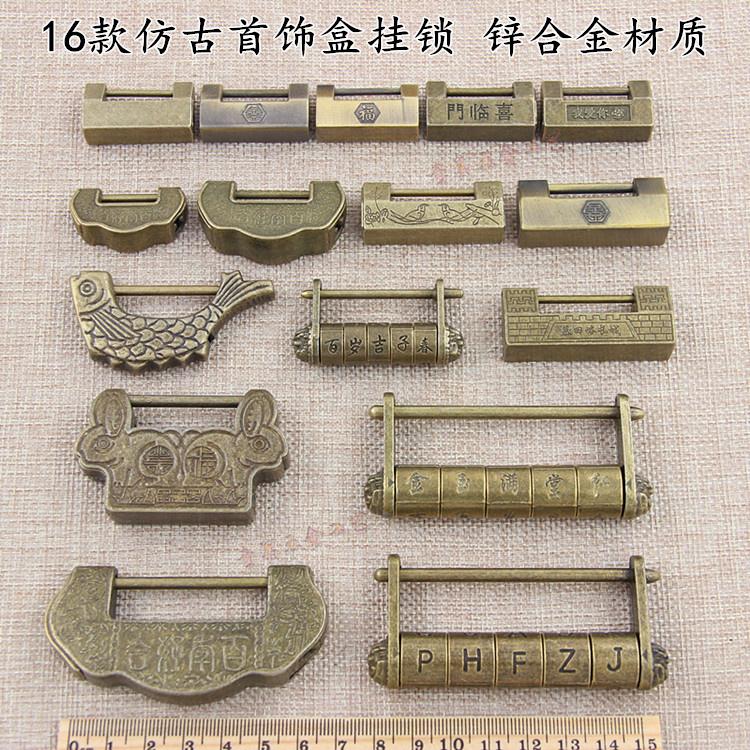 中式仿古锁具
