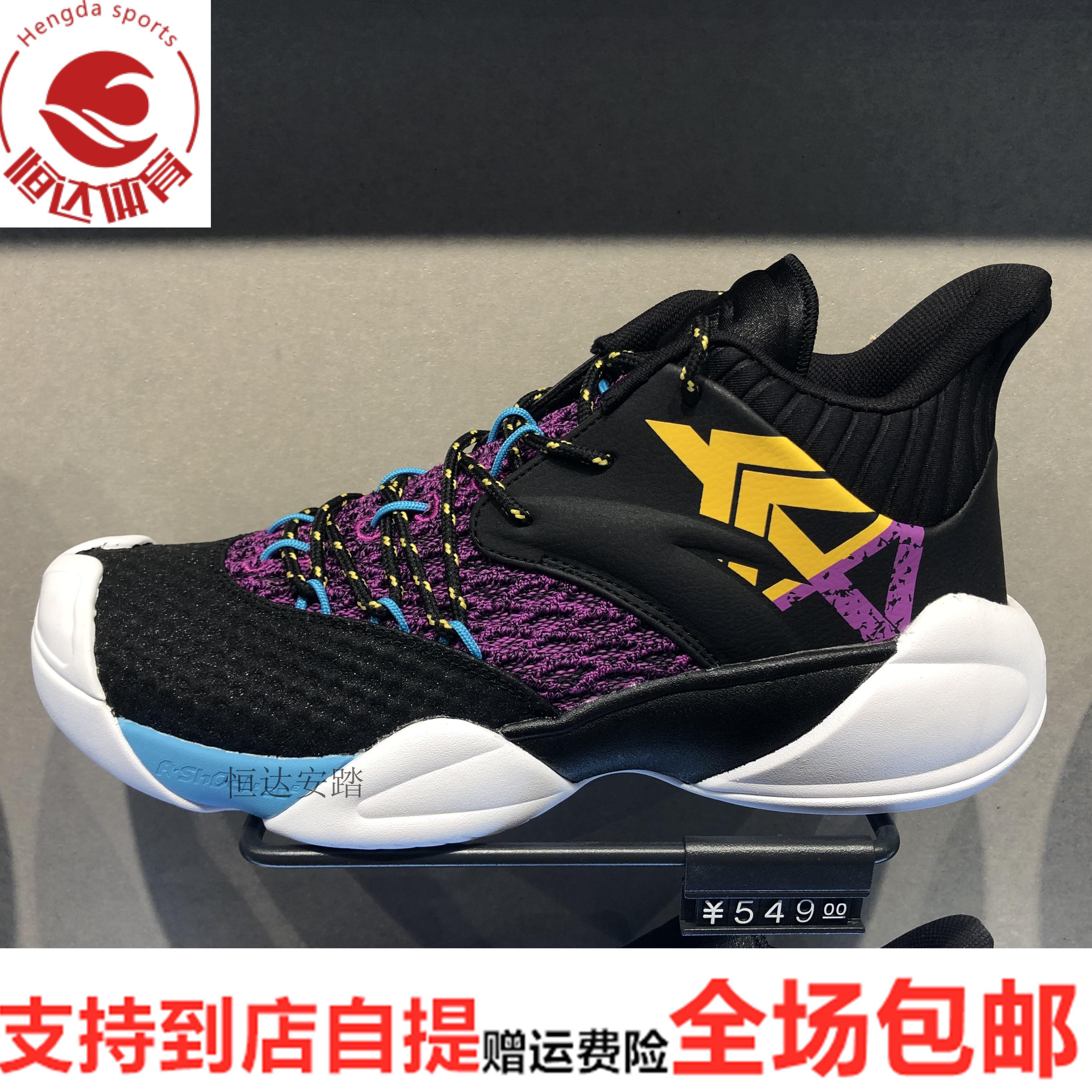 安踏KT4全明星篮球鞋高帮要疯3三代克莱汤普森秋透气战靴11931605