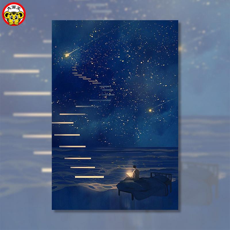 Напечатанные картины Артикул 579819880956