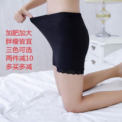 胖mm打底裤薄款安全裤防走光女夏蕾丝三五分保险裤加肥加大码短裤