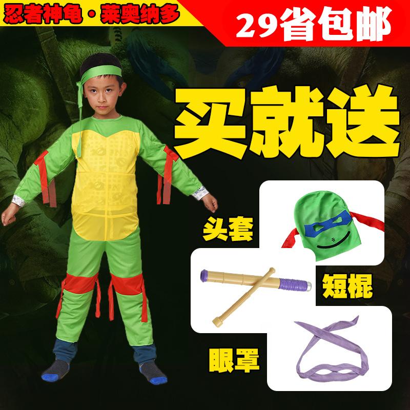 服装服饰cosplay万圣节忍者神龟人偶套装
