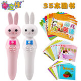 Learn Lijia bilingual children's reading pen Early education machine learning Point reading pen 0-3-6 years old puzzle children's toys