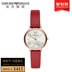 Armani 阿玛尼正品手表红色皮带女表 印花表盘时尚石英表AR11114