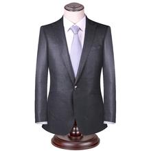 羊毛毛料西装 雅戈尔西服深灰色中年男士 免烫正品 商务休闲修身 清仓