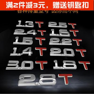 宝骏730/560五菱宏光S排量贴标1.5T1.8L2.0T改装专用车贴金属车标