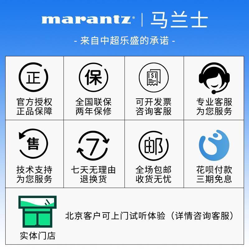 Marantz/马兰士 hd-cd1无损音乐播放器发烧HiFi家用CD播放器CD机