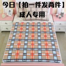 买一送一成人隔尿垫纯棉老年人护理垫可洗尿不湿防水床垫防漏尿垫