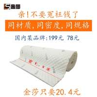 Car self-adhesive soundproof cotton Door sound-absorbing cotton Rear trunk wheel bottom arc noise cotton Door sound insulation shock absorption