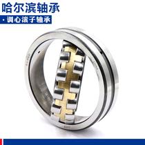 Harbin HRB roulements à rouleaux sphériques 24015 24018 24020 24022 24024CA K W33