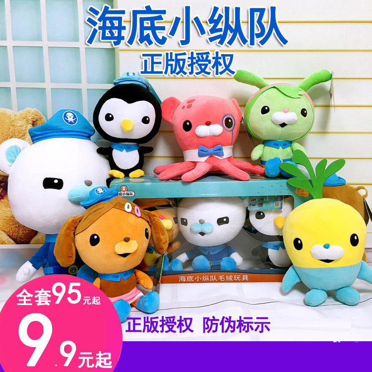 Куклы Артикул 555950593374