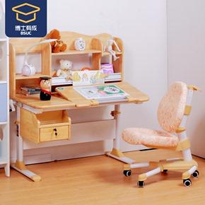 博士有成 儿童学习桌椅 实木桌椅套装 手摇可升降写字桌组合