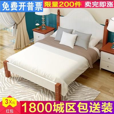 双人床1.8米实木床上海网上专卖店