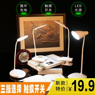 LED充电小台灯夹子护眼学习灯USB书桌台灯卧室床头灯读书大学生