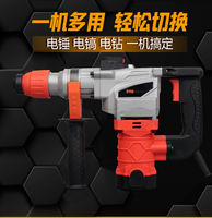 Germany Kema multi-function electric hammer electric hammer drill home specializes in concrete industrial grade household power tools
