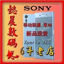 索尼 指纹解锁 Xperia Sony 港版 XZs 双卡64G G8232图片