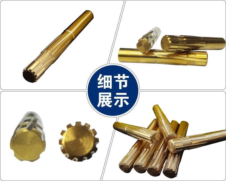 螺旋新品mm  4.5mm 冲子mm 6线 12线 6刃 12刃 挤压5.5 双节 6.35