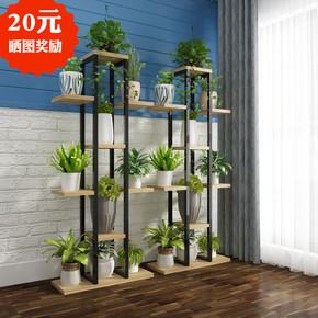 客厅卧室花架窄铁艺多功能 多肉绿萝吊兰 花架子多层室内特价组装