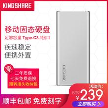 金胜Type 240 500G 下单减30 顺丰 3.1高速固态移动硬盘120g 包邮 苹果MacBook便携外置SSD固态移动硬盘
