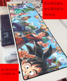 Dragon Ball animation mouse pad Super 900X300mm game Internet cafe pad Saiyan cute keyboard pad large
