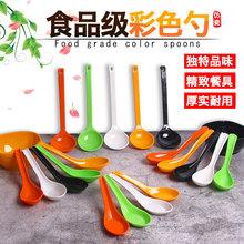 10只装彩色密胺勺商用塑料米饭勺汤粥勺拉面勺子调羹大汤勺带勾勺