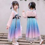 Han Dress Girl's Original Skirt Super Immortal Ancient Wind Long Skirt In Autumn of 2019 Children's Shaking Long Sleeve Ancient Dress Tang Dress