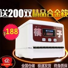 筷子消毒机筷快净餐厅智能小型出筷机烘干全自动厨房商用消毒柜