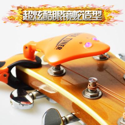 高端吉他调音器贝斯尤克里里小提琴充电式校音器送豪华礼包眼镜蛇多少钱