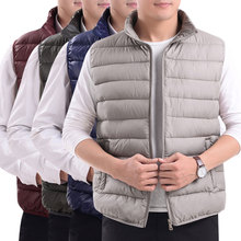 Clearance specials down cotton vest middle-aged men's vests autumn and winter men's middle-aged vests dad coat vest