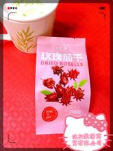 恋恋三季清迈玫瑰茄洛神花果干酸甜可口果脯蜜饯约56g休闲零食品