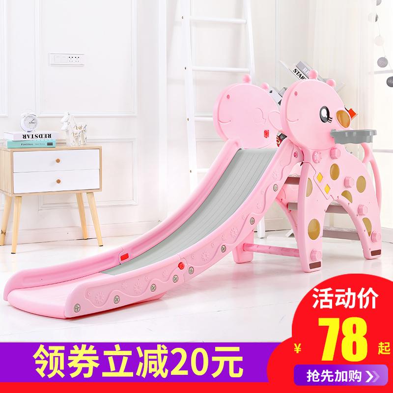 滑梯儿童室内家用组合加厚宝宝滑滑梯户外小孩玩具幼儿园加长小型